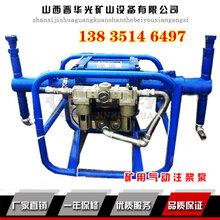 新疆矿用高压注浆泵气动注浆泵配件