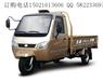 福田五星800ZH-8(A)三轮摩托车-福田五星800四缸三轮汽车