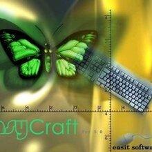 易佳毛衫工艺软件/易佳毛衫工艺设计系统/送教程带加密锁图片