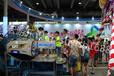 游乐设备年底大促广州顺宏厂家底价仅限一个月