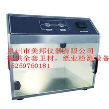 NW263型卫生纸掉粉率测定仪图片