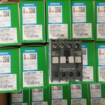 LC1N0610M5N施耐德交流接触器安徽总代理6AAC220V