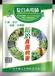 提高品质、增加收入微生物土壤修复剂土壤调节剂