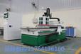 全自动数控开料机三工序开料机排钻加工中心针对板式家具生产线数控切割异形下料打孔开槽多少钱一台