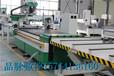 板式家具生产线数控三工序开料机丨数控排钻丨自动上下料异形、切割打孔开槽背PM1325价格最低