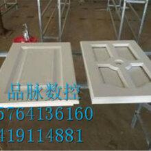 品脉数控板式家具生产线三工序开料机厂家双工序排钻开料机价格
