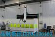 橱柜门板数控木工加工中心开料机板式家具生产线设备五轴联动加工中心