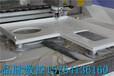 石英石加工中心橱柜台面加工中心数控磨边磨面欧式边后挡水济南品脉数控设备有限公司