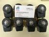 派克氣動閥PHS510D-6-24V-L價優期短