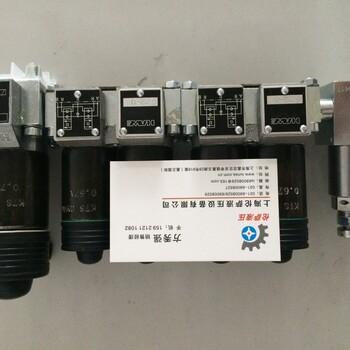 R5,6A德國哈威HAWE液壓閥