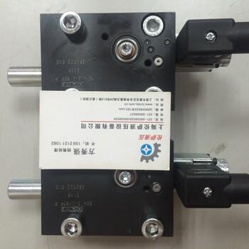 德國哈威HAWE液壓閥G22-0-G24