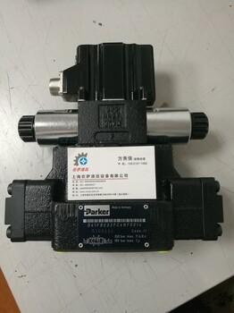 D4FBE02FC4NF0014派克PARKER液壓閥