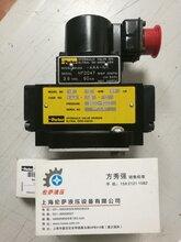 HF0047AAA-NB-10美国派克PARKER伺服阀