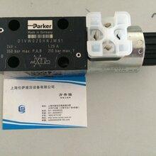 D3W001CNJW42派克PARKER液压阀特价销售