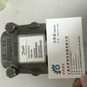 DANFOSS液压泵