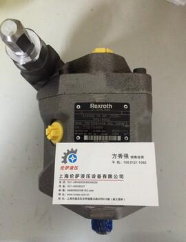 A10VSO?10?DR/52R-PPA14N00力士樂REXROTH液壓泵
