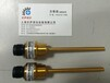 TFP104-000德国贺德克HYDAC温度传感器
