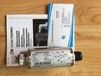 EDS344-3-100-000德國賀德克HYDAC繼電器