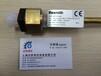AB31-170400MS-M-K14力士樂REXROTH傳感器