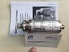 EDS346-2-016-000賀德克HYDAC繼電器