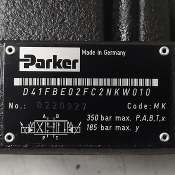 D41FBE02FC2NKW01液壓閥PARKER派克