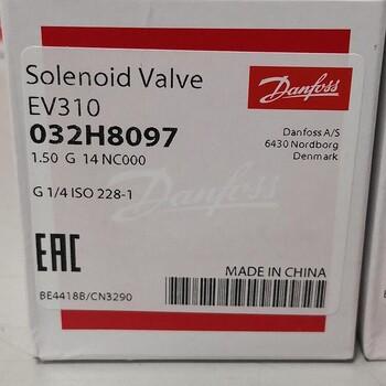 EV310032H8097丹佛斯液压阀DANFOSS现货