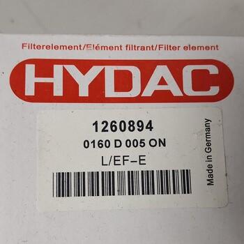 0160D005ON德國賀德克HYDAC濾芯