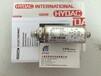 EDS344-3-016-000賀德克HYDAC繼電器