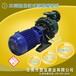 塑宝小型自吸泵-SD-50032H自吸泵(塑宝)一线品牌,享品质保证