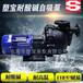 塑宝牌污水自吸泵,30M扬程SD系列耐酸碱自吸泵,塑宝厂家直销