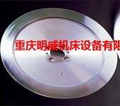 四川食品机械刀片