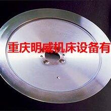 四川食品機械刀片