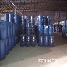 道康宁PMX-200二甲基硅油50cs粘度图片