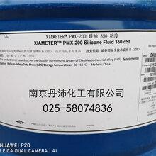 南京供应道康宁二甲基硅油1000粘度cs