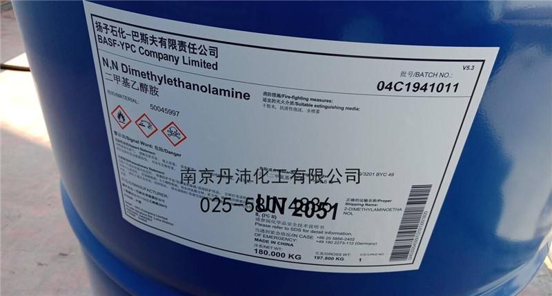 有机硅脱模剂道康宁MEM-0349乳液