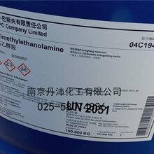 有机硅脱模剂道康宁MEM-0349乳液图片