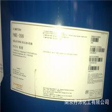 PMX-200硅油