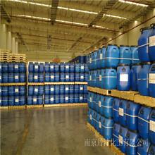 醋酸乙烯-乙烯共聚乳液图片