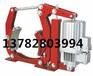 唐山供应YWZ5-200/23电力液压块式制动器厂家