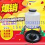 广州农盛乐补奶机使用注意事项图片