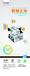 手机画册电子画册设计深圳设计公司全新创意设计公司深圳福永