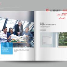 电子烟外贸画册设计,烟嘴拍照,图片处理,电子烟拍照