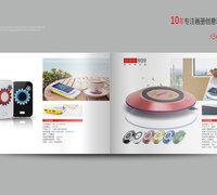 【福永设计公司\/广告设计\/广告公司\/印刷制作黄