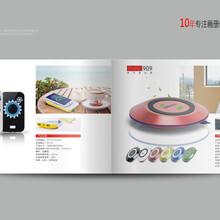 画册设计公司,宝安画册设计公司,产品拍照图片处理服务