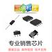 L6562DTR功率因数校正芯片电源控制器L6562DTR原装现货