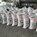 片堿工業級大鍋堿,片狀氫氧化鈉,山東片堿廠家價格