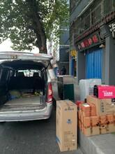 加长加宽面包车货运搬家、物流提货送货