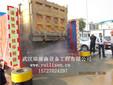 厂矿洗车设备在工矿企业中使用是为了防治工业扬尘