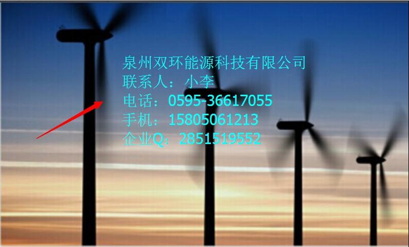 ELE袖珍贯入仪EI29-3729