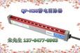 供應BOPET薄膜分切機靜電消除器QP-H35靜電棒